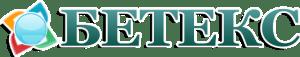 логотип компании Бетекс