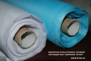 Москитная сетка в рулонах оптом и в розницу производитель